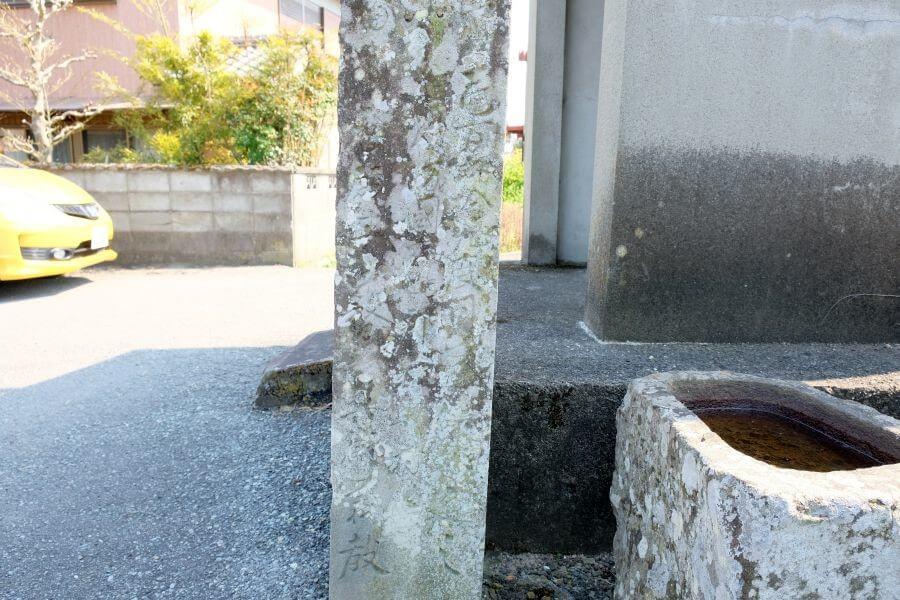 第6番安楽寺近くの別ルート標石 右面下部