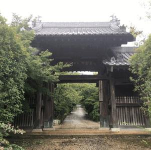 鷲峰寺 山門
