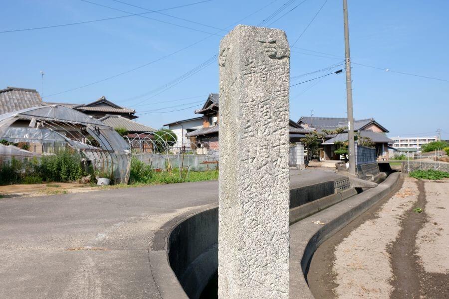 第70番本山寺手前財田川土手の標石 左面