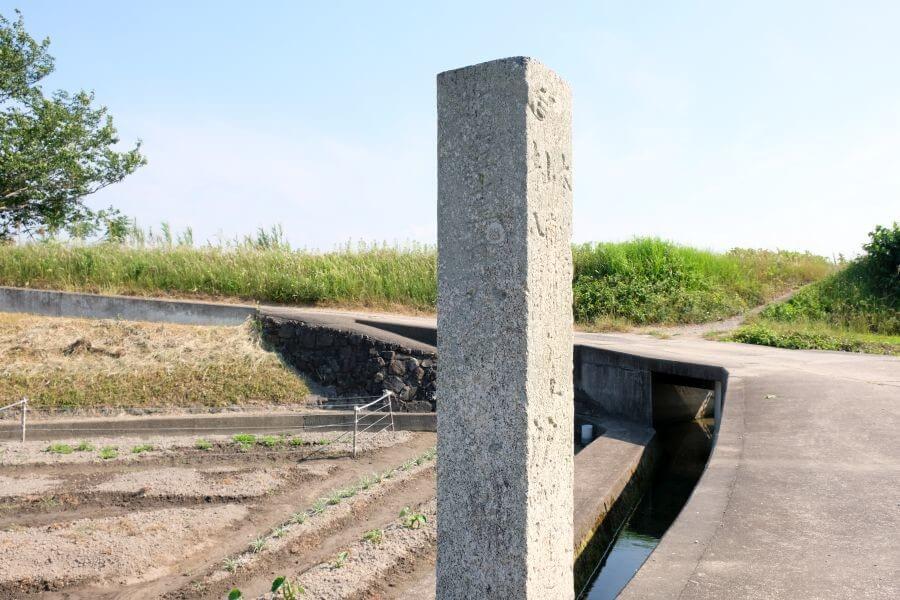 第70番本山寺手前財田川土手の標石 右面