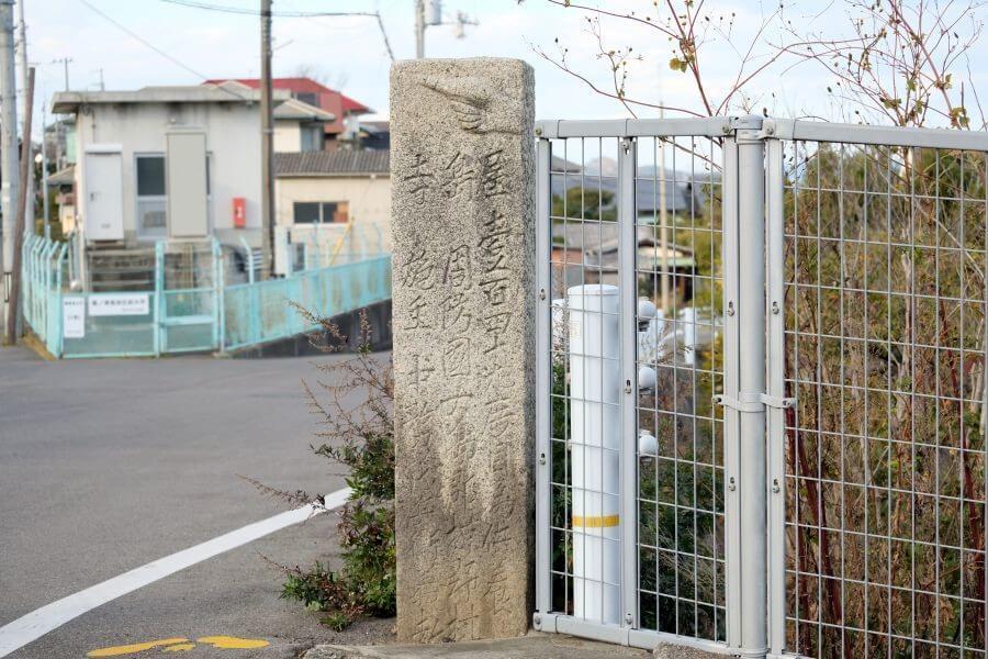 屋島の下り遍路道の先にある標石 右面