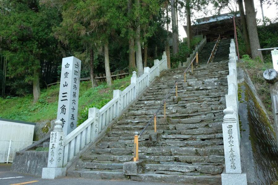 三角寺階段