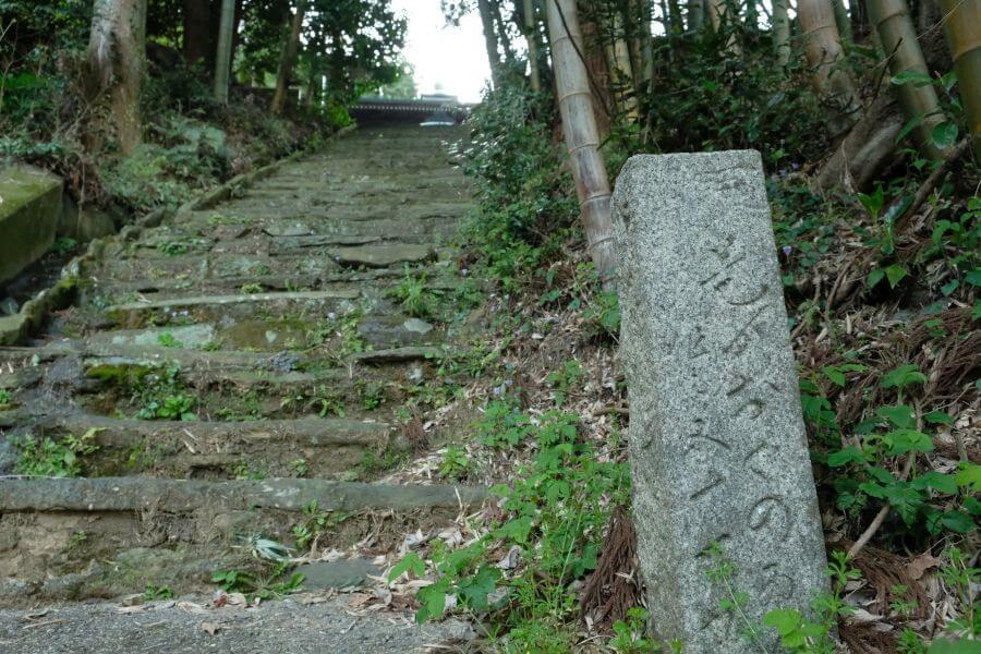 三角寺旧階段