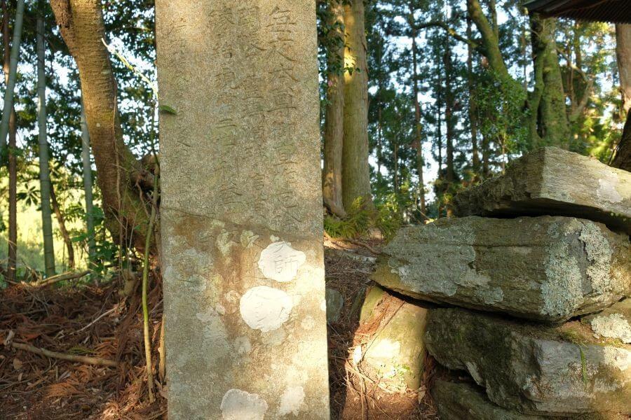 奥の院仙龍寺入口 不動堂 石板正面