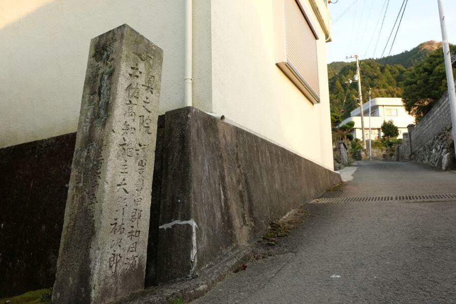 旧土佐街道高知土佐の方向を示す標石 立地