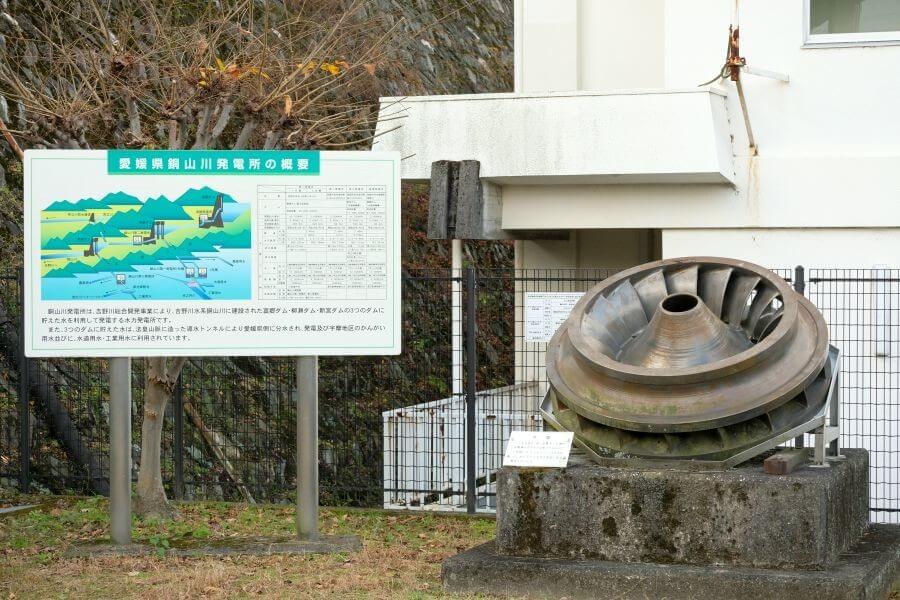 銅山川発電所 発電タービン