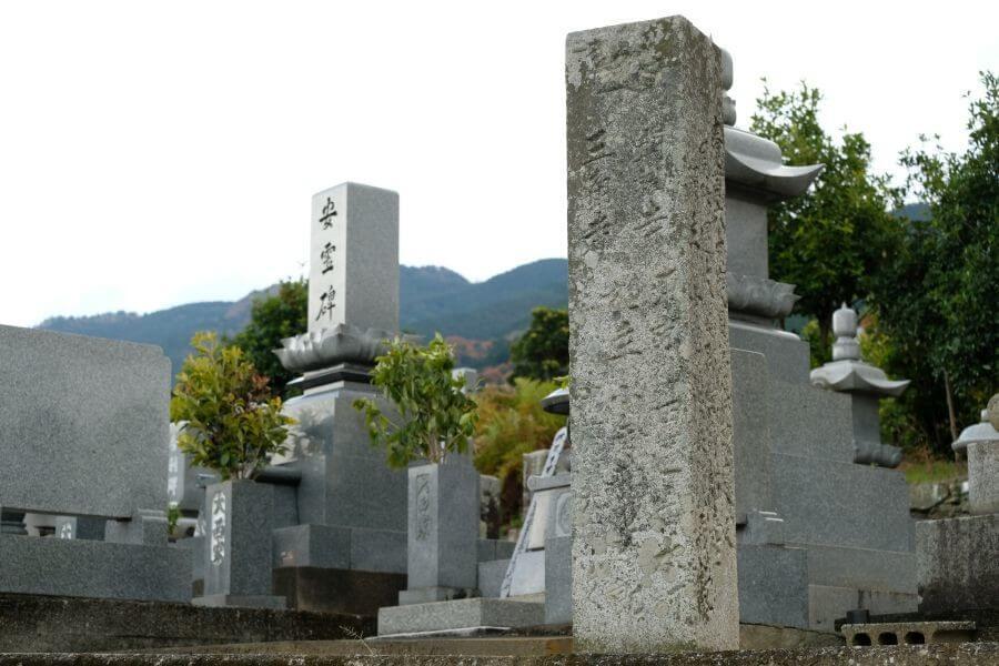 四国中央市の東京神田区施主による標石 立地