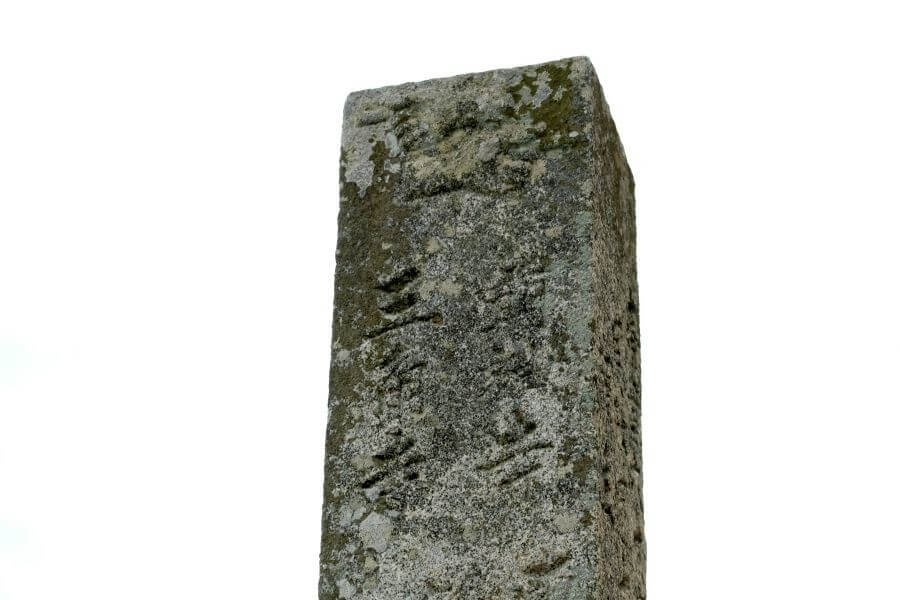 四国中央市の東京神田区施主による標石 正面上部