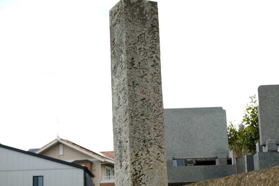 四国中央市の東京神田区施主による標石 右面