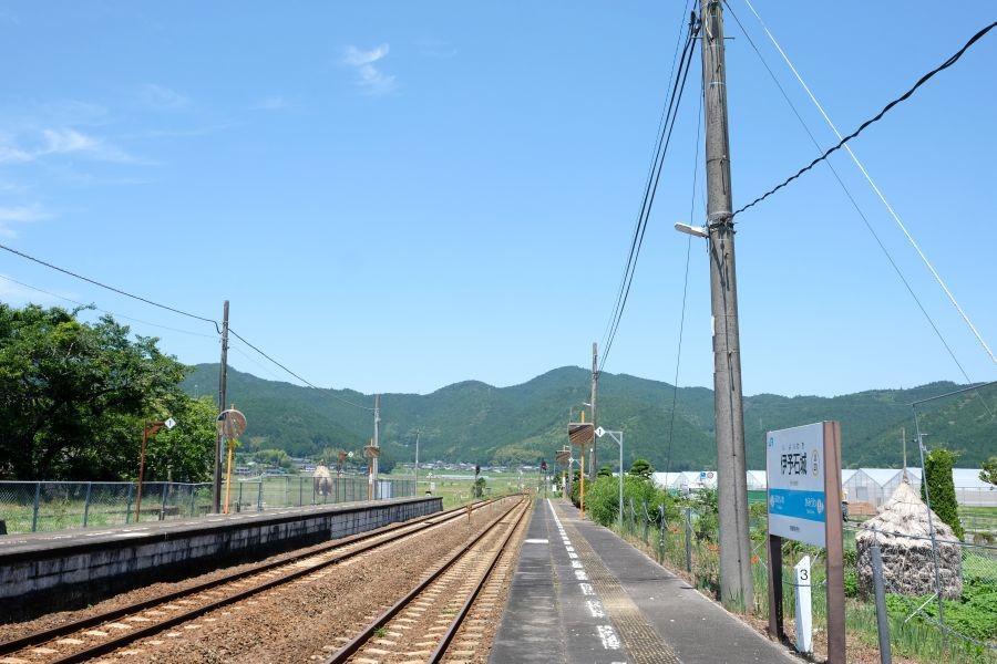 伊予石城駅 プラットホーム