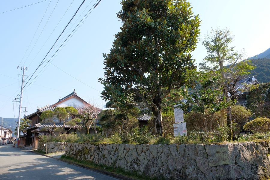 東多田番所跡