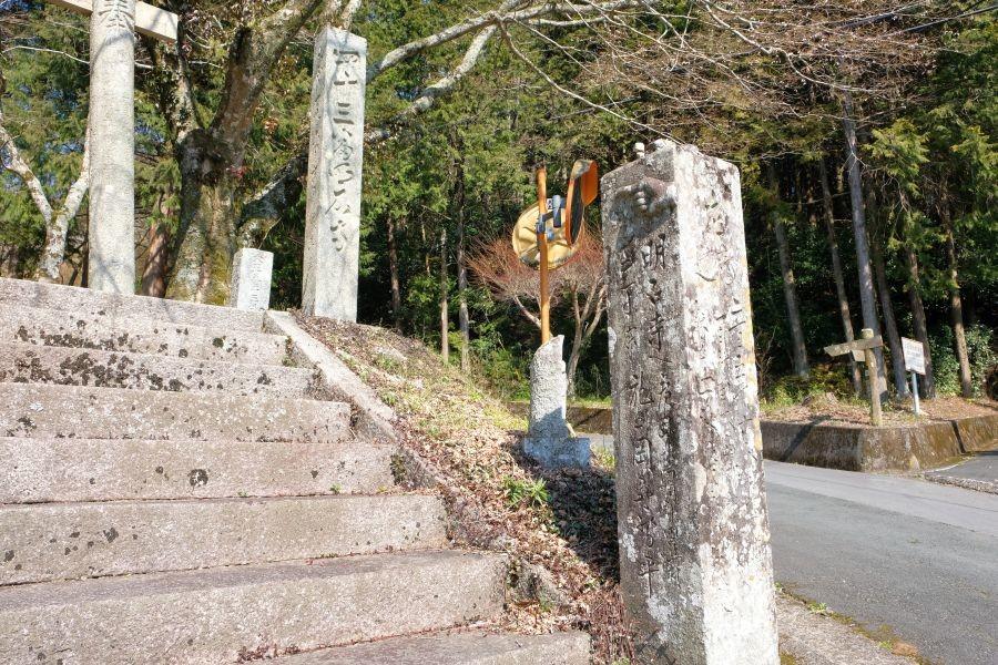 第43番明石寺参道の標石 正面