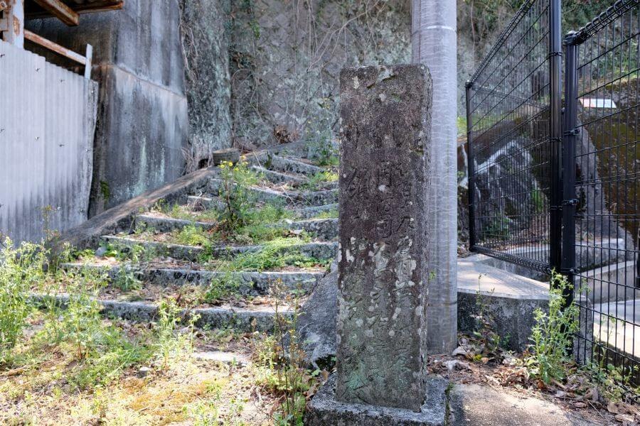 別格6番龍光院旧参道標石 右面