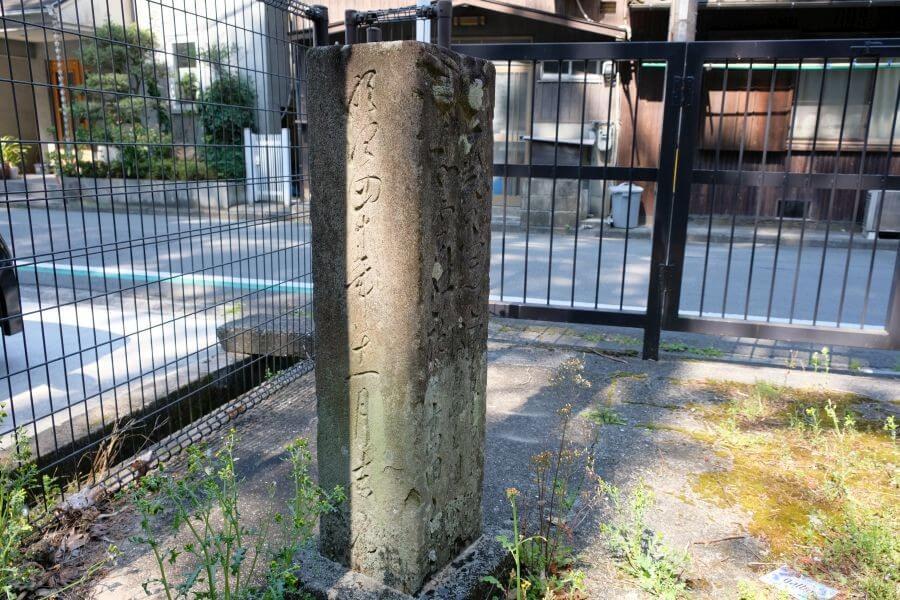 別格6番龍光院旧参道標石 左面
