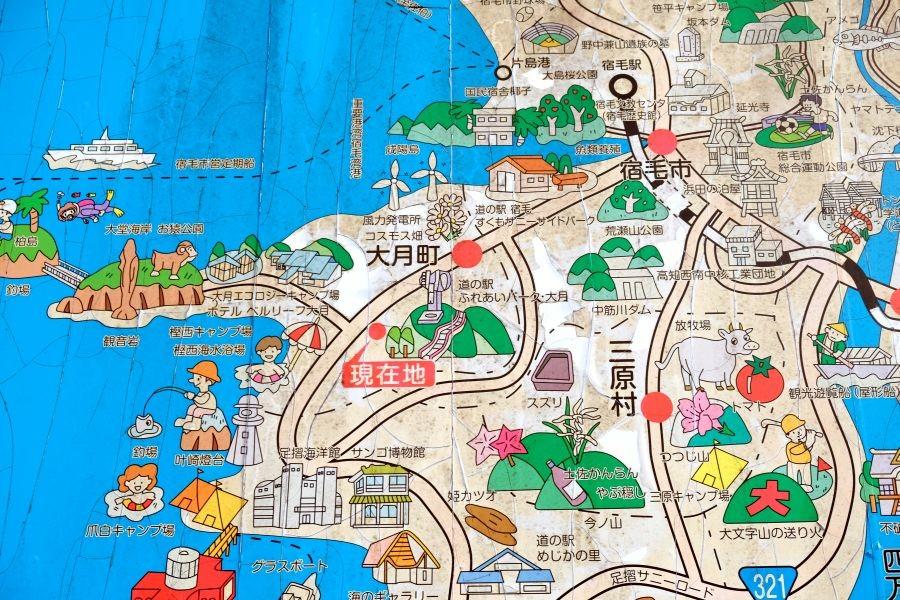 大月町 地図