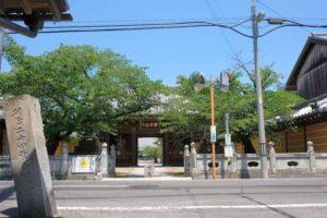 金倉寺門前標石 立ち位置