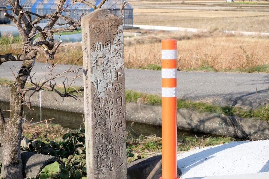 第34番種間寺近くの兵庫県の名士による標石 正面
