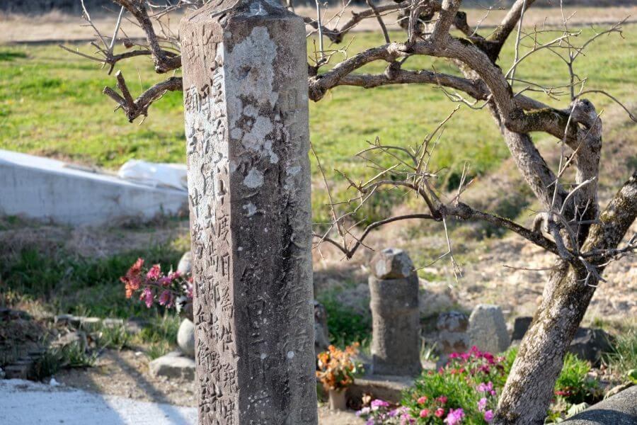 第34番種間寺近くの兵庫県の名士による標石 右面