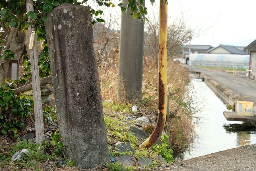 茂兵衛70歳時の高知市春野町水路横の標石 正面と水路