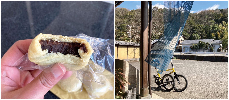 武田屋八幡饅頭と休憩所