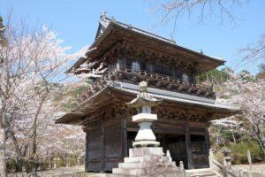 別15箸蔵寺