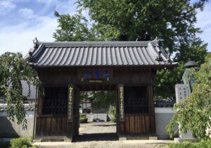 5番地蔵寺山門