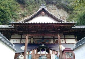 71弥谷寺 本堂