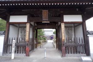 72曼荼羅寺